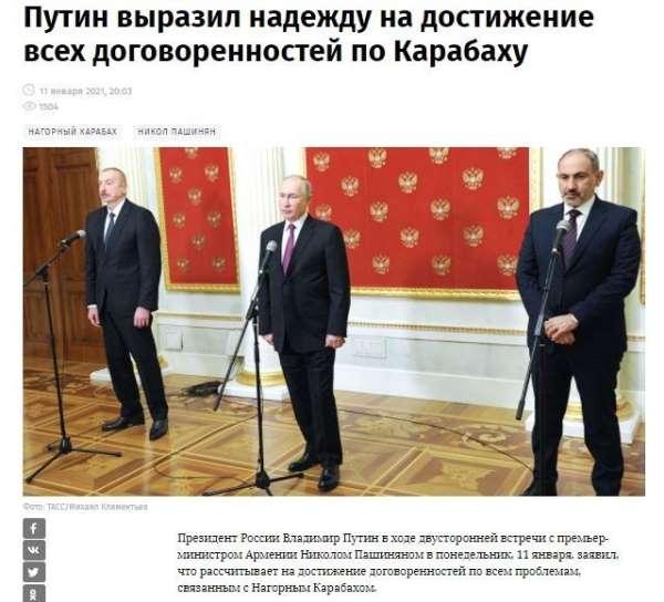 Moskova'daki üçlü zirve Rus basınında